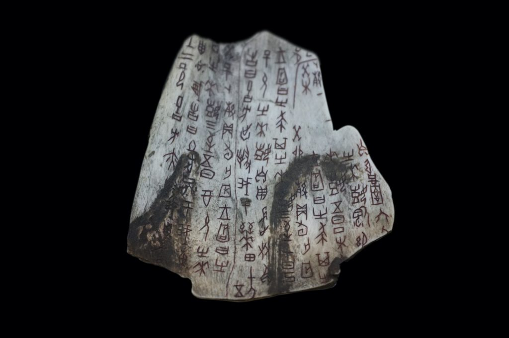 Chinese oracle bone with inscriptions
