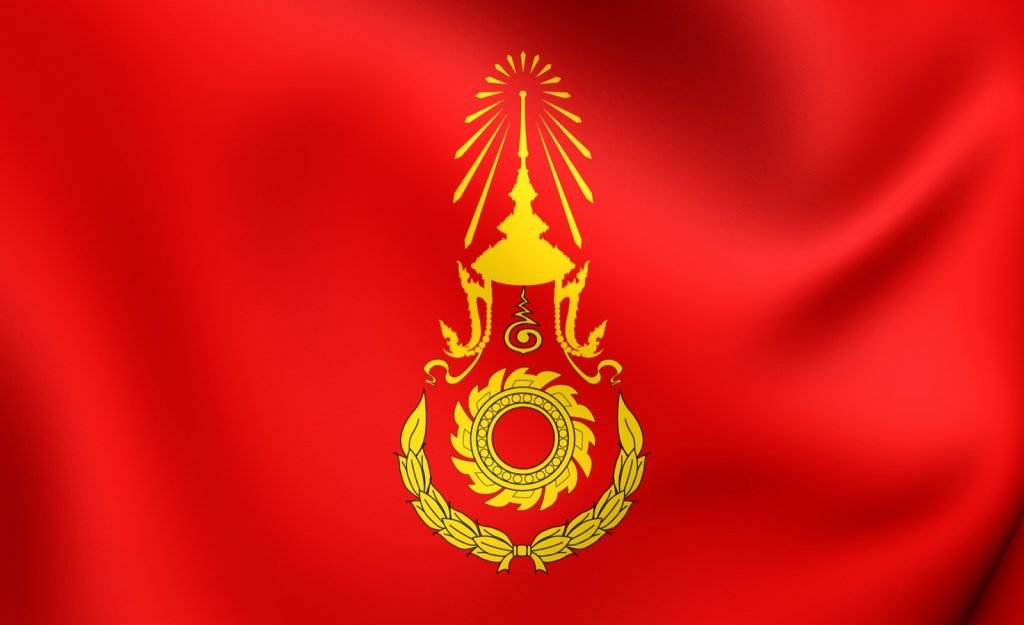The Royal Thai Army flag in red and yellow colors