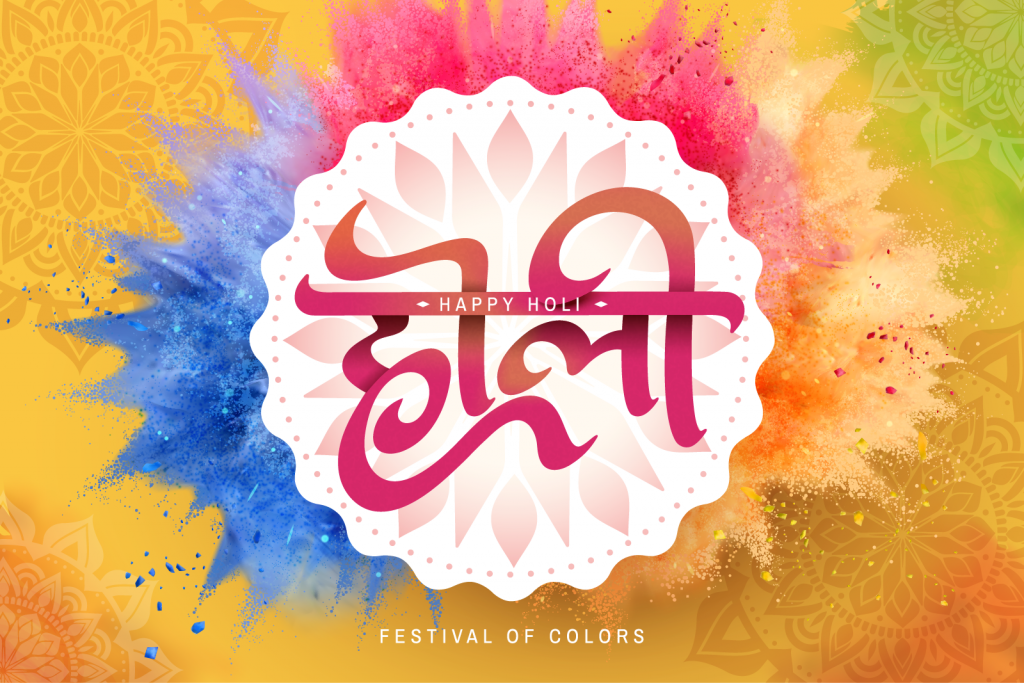 Graphic of Indian color festival Holi with symbols and different colors