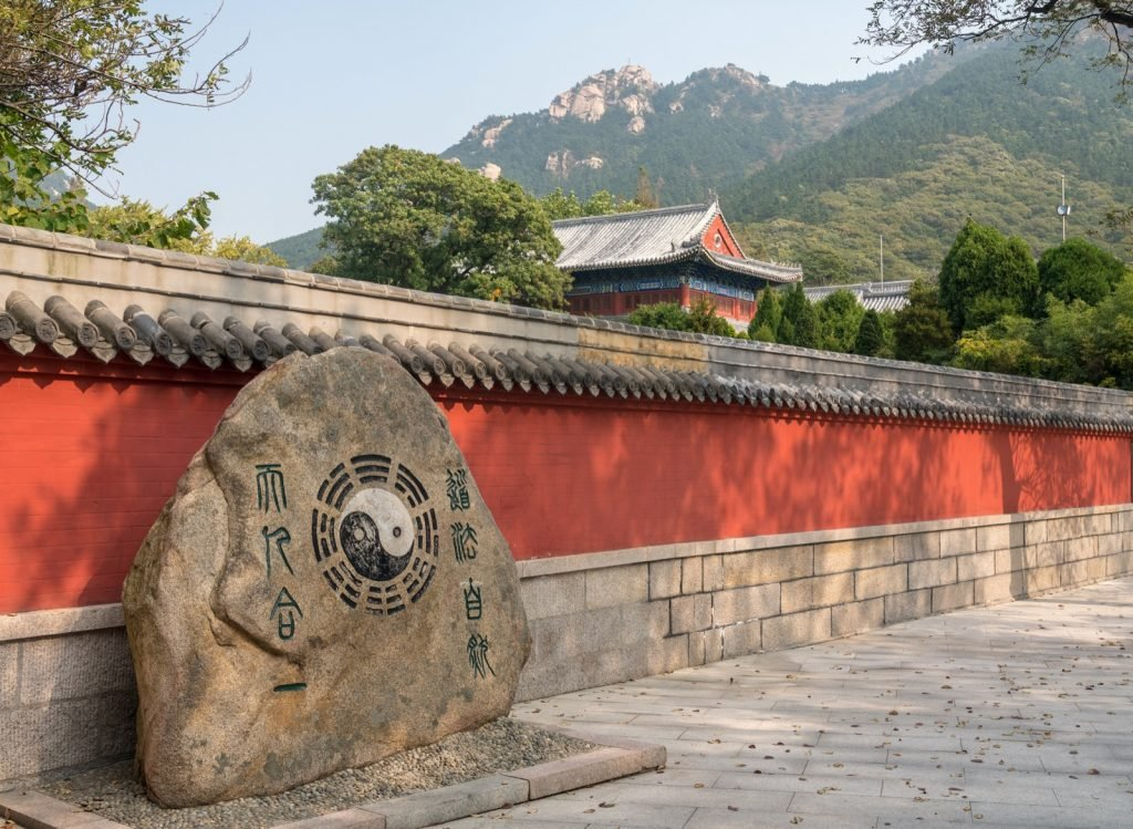 Yin Yang symbol at the entrance to the Temple of Supreme Purity of Tai Qing Gong at Laoshan